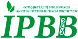 Өсімдіктер биологиясы және биотехнологиясы институты