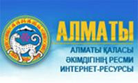 akimat1